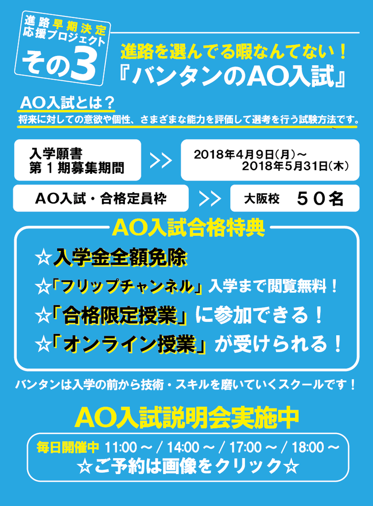 19AOページ4.png