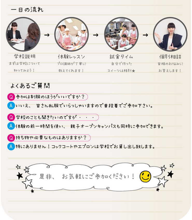 june_pathi_4.jpg
