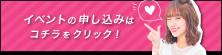 鬮・_逕ウ霎シ繝帙y繧ソ繝ウ.jpg