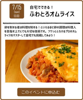 7HP_C_おむ2.jpg