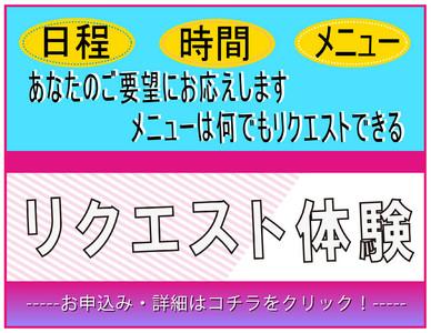 menu_ol-2.jpg