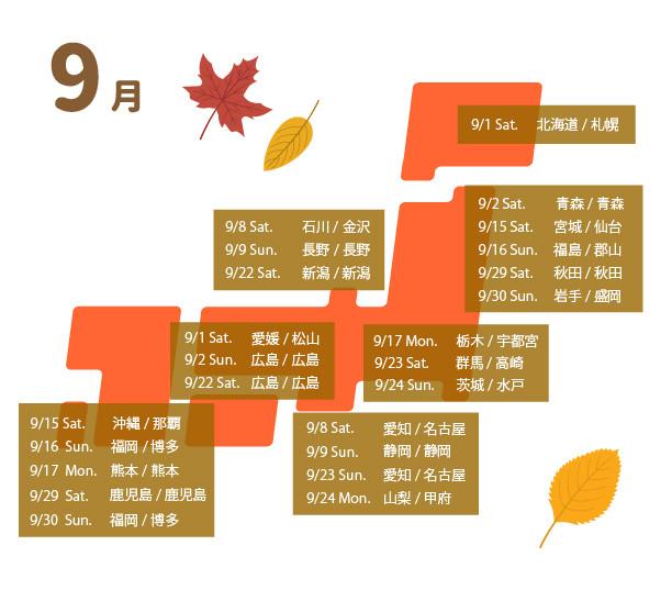 10月新.jpg