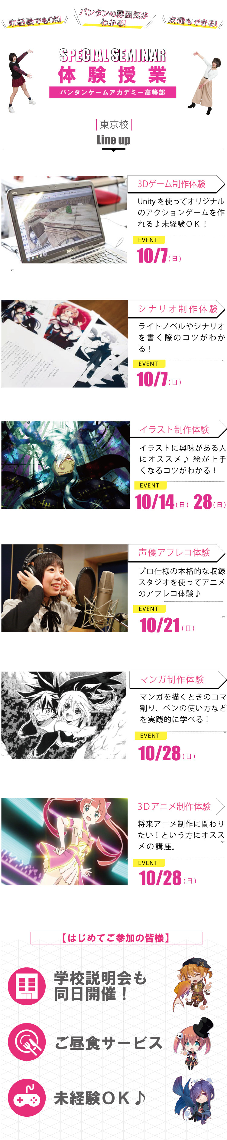 201810_t_naka.jpg