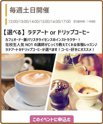 10HP_coffee.jpg
