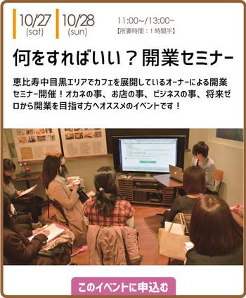 10HP_kaigyou.jpg