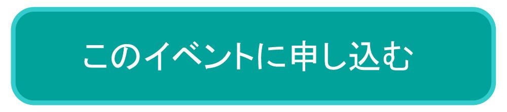 12gatu_bn.jpg