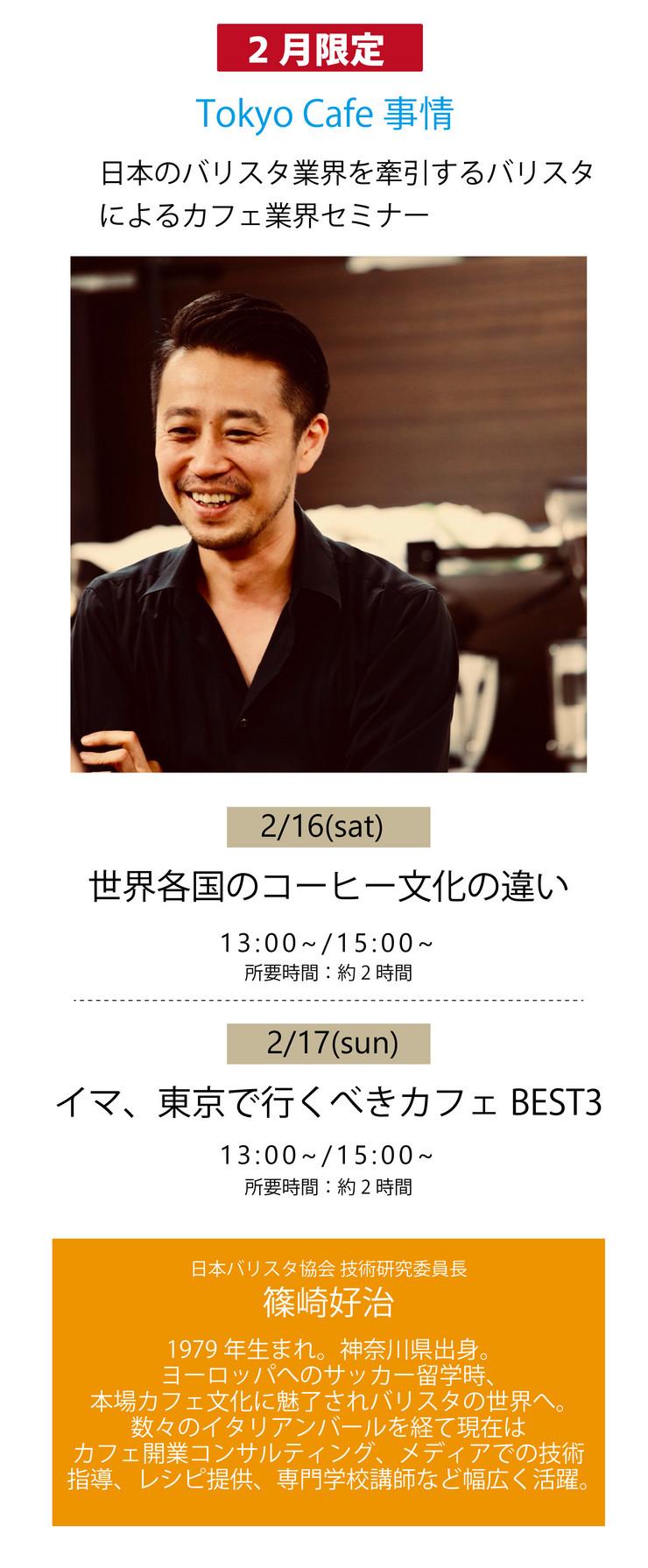 2-shino.jpg
