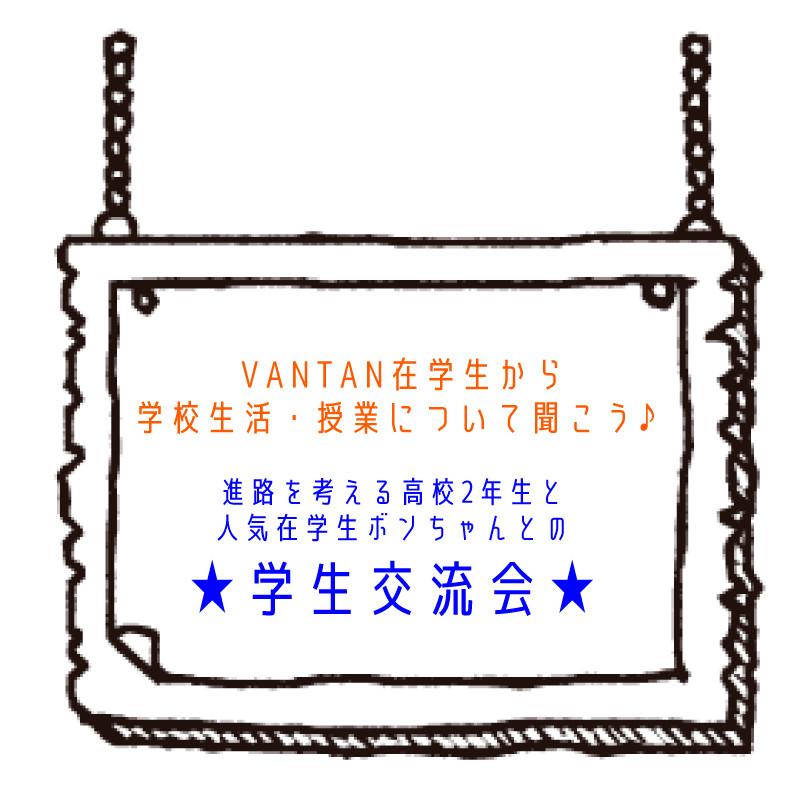 ボンちゃん.jpg