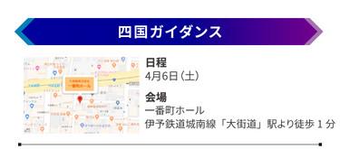 長野ガイダンス.jpg