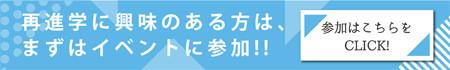 WS_Point_banner.jpg