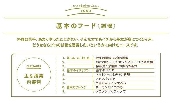 1gatusei_6.jpg