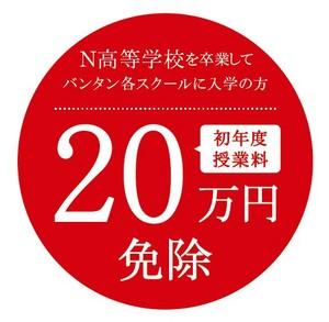 nnn_m.JPG
