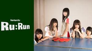 Vantan By Ru:Run