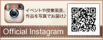instagram大阪バナー