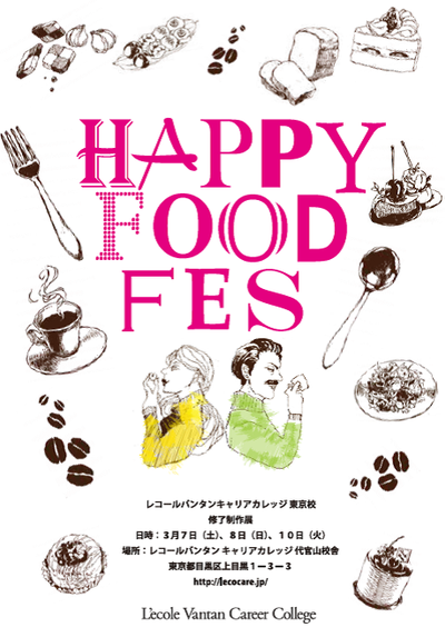 Happy_food_fes